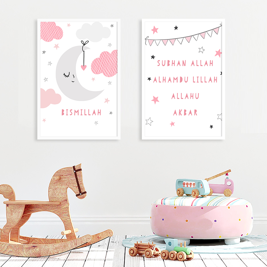 Sweet Pink Islamic Muslim Pictures Nursery Decor Girls Wall Art 