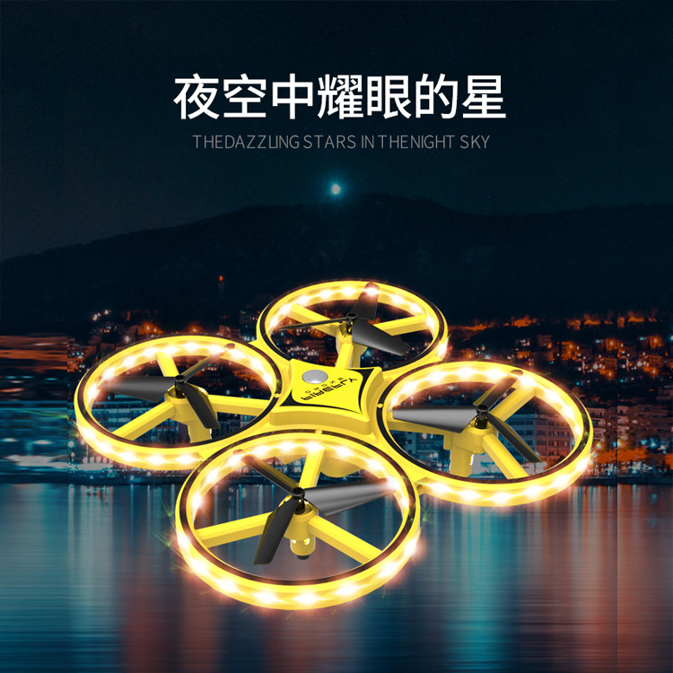 Douyin Hot Selling Watch Sensing Unmanned Aerial Vehicle Gesture Sensing Remote-control Drone Suspension Obstacle Avoidance Smar
