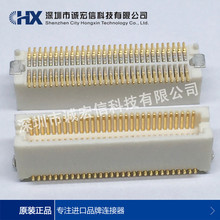 DF12(3.5)-60DP-0.5V  60P 0.5mm mother-to-board original HRS connector bartoc df12 277