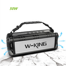 W king D8 głośniki Bluetooth na zewnątrz 50W wysokiej mocy bezprzewodowy Subwoofer 360 dźwięk przestrzenny 10000 mAh na telefon komórkowy U disk Play