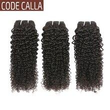 Code CALLA кудрявый вьющиеся волосы пряди бразильских неповреждённых натуральные кудрявые пучки волос для наращивания 1B темно-коричневого цвета