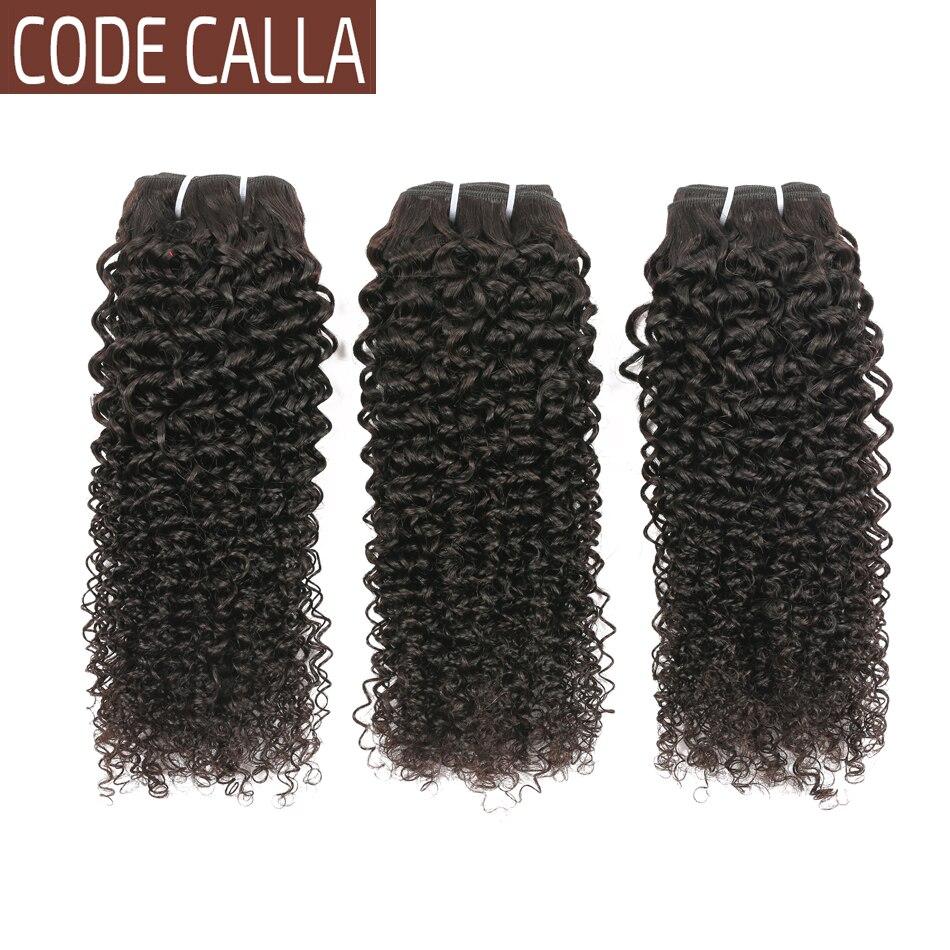 Code Calla Kinky Curly Hair Bundles Brazilian Remy Human Hair Weave Bundles Extensions 1B Dark Brown
