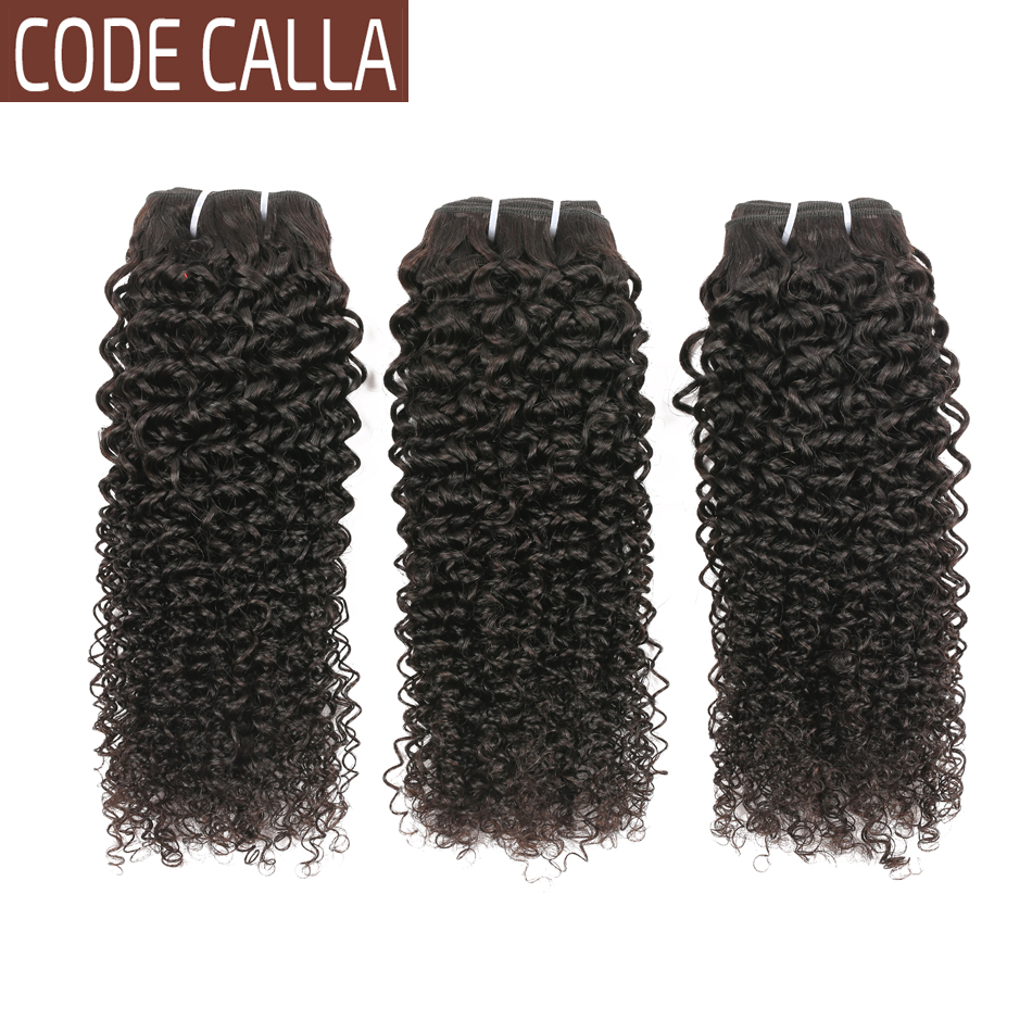 Code Calla Kinky Curly Hair Weave Bundles Brazilian Remy Human Hair Bundles Deal Natural Black Color Short Curly Hair Extensions