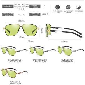 Image 5 - 2020 جديد فوتوكروميك النظارات الشمسية الاستقطاب يوم للرؤية الليلية الألومنيوم الرجال سائق الأصفر الذكور نظارات للقيادة oculos دي سول