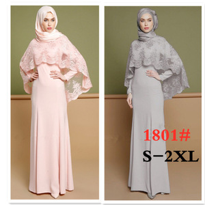 islamic clothing muslim dress malaysia women turkish brand turkish abaya muslim abaya turkish hijab turkish islamic clothing