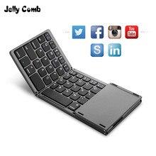 Jöle tarak şarj edilebilir taşınabilir Mini Bluetooth kablosuz klavye ile katlanabilir Touchpad fare Android Windows PC Tablet