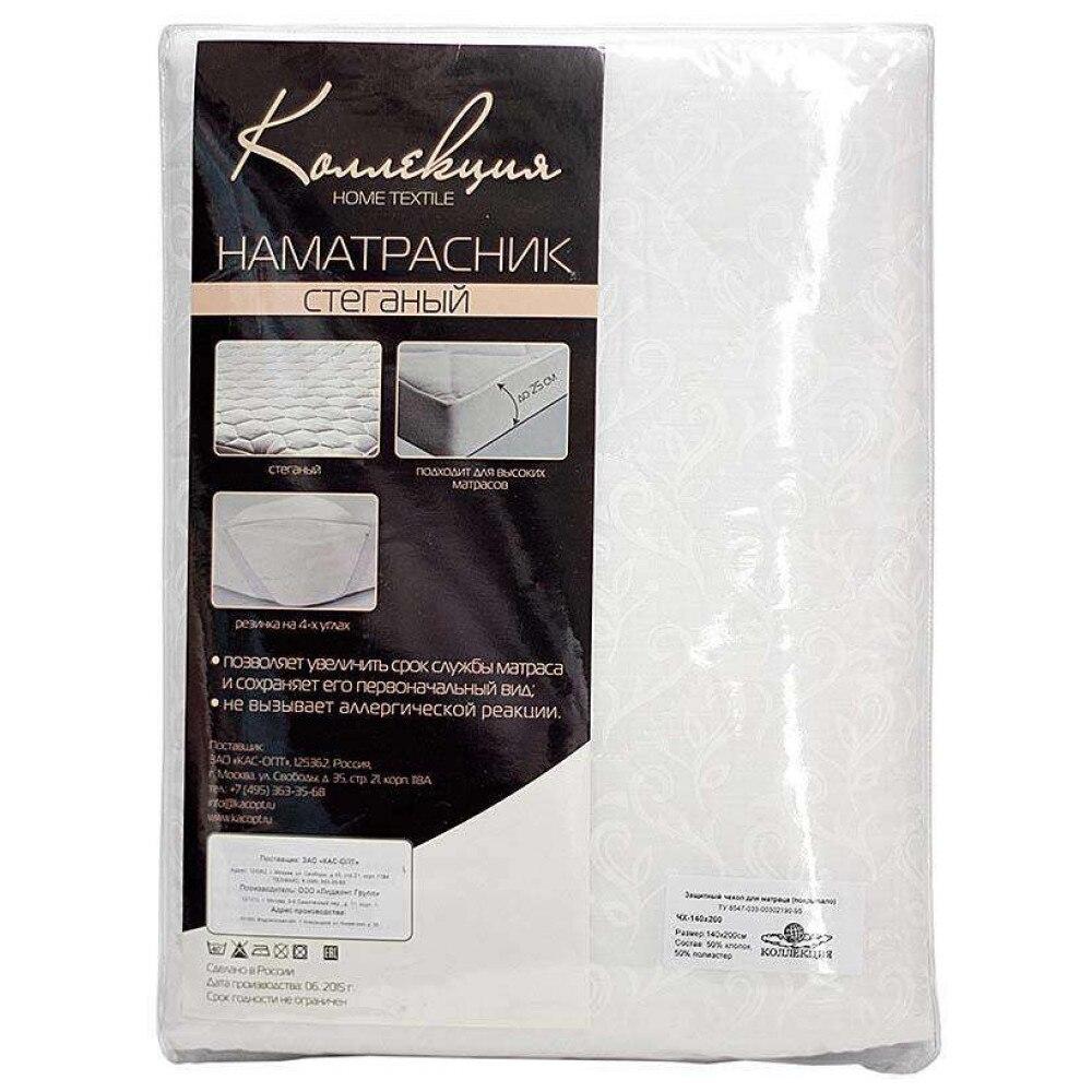 цена на Home & Garden Home Textile Mattress Toppers Kollekcia 436240