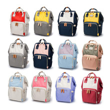 New designer Mommy pregnant women diaper bag waterproof large capacity baby travel backpack care insulation