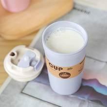 420 мл Высокое качество бамбуковое волокно модная кофейная чашка