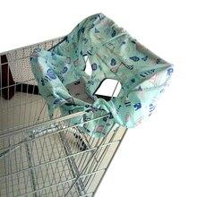 Коврик портативный супермаркет эластичная защита Корзина Подушка пылезащитный чехол Путешествия Дети обеденный стул многоцелевой держать в чистоте