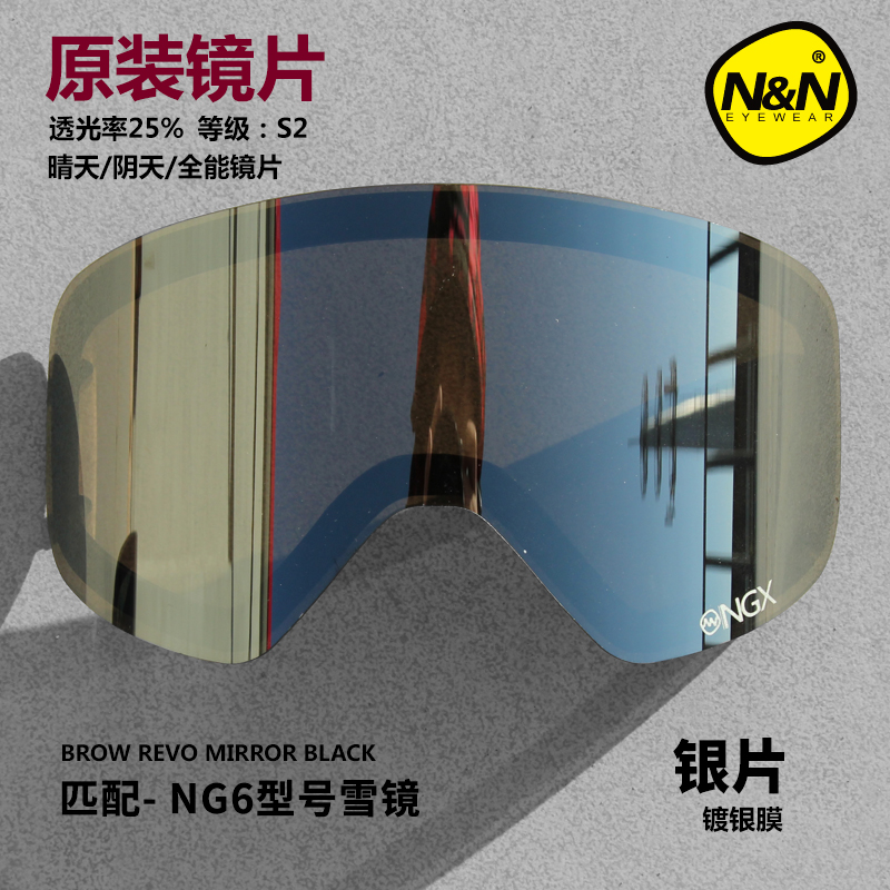 NANDN Ski Goggles Lens Anti-fog Uv Protection NG6-Lens