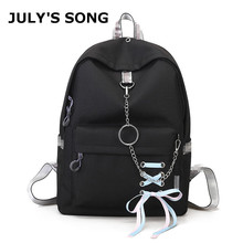 JULY'S SONG Fashion Canvas Backpack Large Capacity Laptop Bags Student School Bags Ribbons Mochila Women Travel Backpack цены онлайн
