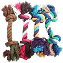 Детские игрушки для собак щенков хлопковая плетеная костяная