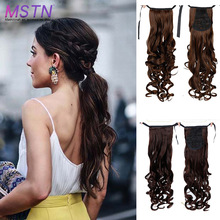 MSTN Curly Hair Ponytail Synthetic Clip in Hair Extension Real Natural Ribbon Wrapped Black Brown Gold Wig Headwear