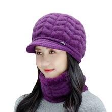 Осенне зимние женские шапки шарф вязаные шапочки из кроличьего