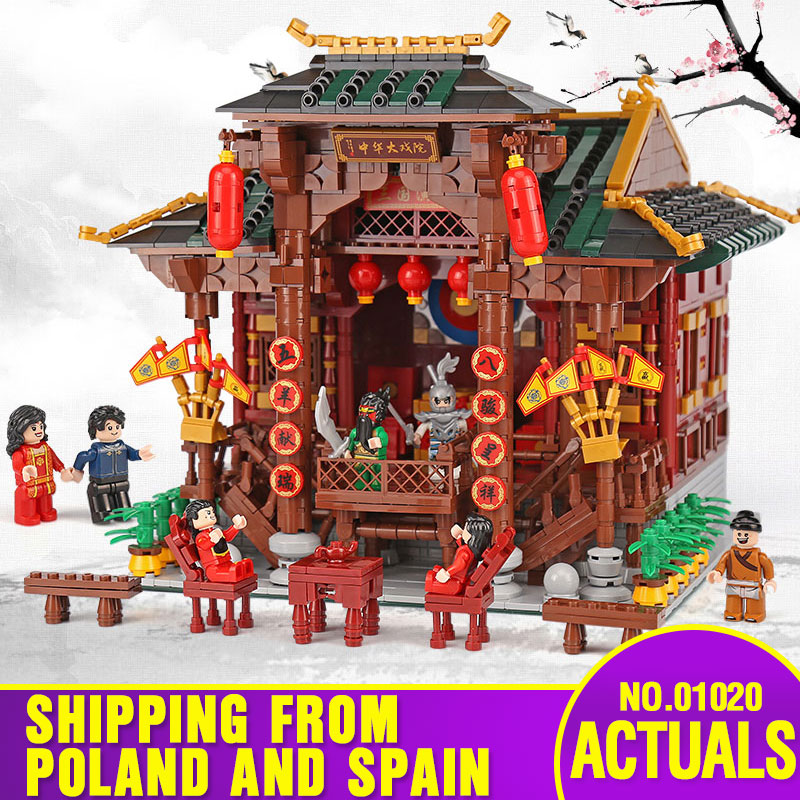 DHL 01020 Chinese Street Building Series The MOC Chinese Theater Set Building Blocks Bricks Kids Toys Christmas Birthday Gifts