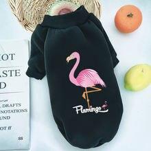 Дизайн Фламинго Одежда для собак французского бульдога куртка