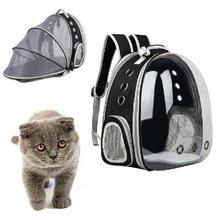 1 pc expansível gato portador mochila portátil pet filhote de cachorro viajar ao ar livre mochila transportador transporte gatos saco pet acessórios
