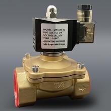 solenoid valve  DC12V DC24V AC220V 110V  valve coil normally closed 1/4