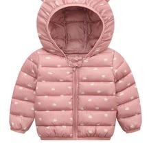 Baby Jacket Boys Infant Down New Coat Hooded Cotton for Girls Waiwaibear Waiwaibear