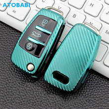 цена на TPU Soft Car Key Cover For Audi A1 A3 A4 A6 Q3 Q5 Q7 S3 S6 TT 3 Buttons Folding Keychain Carbon Style Remote Fob Protector Case
