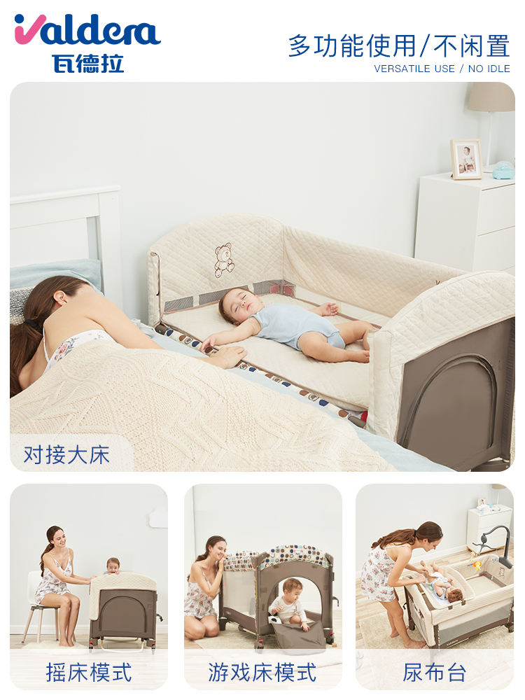 Valdera Portable Baby Bed Foldable Mobile Bb Multifunctional Splicing