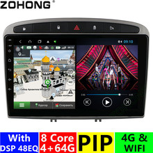 4+64Gb DSP 4G Octa 8 core android 10 Car multimedia DVD Player for Peugeot 408 308 308SW