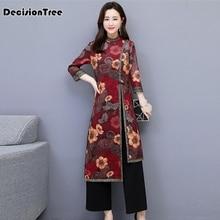 все цены на 2019 asian clothing aodai vietnam cheongsam more feminine dress for women chinese traditional dress онлайн