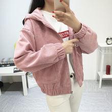 Женская Вельветовая куртка с длинным рукавом и отложным воротником