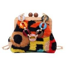 Plush Ladies Crossbody Bags Women Shoulder Bags Color Graffiti Female Tote Bags Fashion Women Designer Handbag for Girls Purses