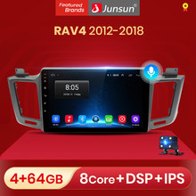 Junsun V1 2G + 32G Android 10 4G autoradio multimédia vidéo WiFi Navigation GPS pour Toyota RAV4 2012 2013 2014-2018 2 Din sans DVD