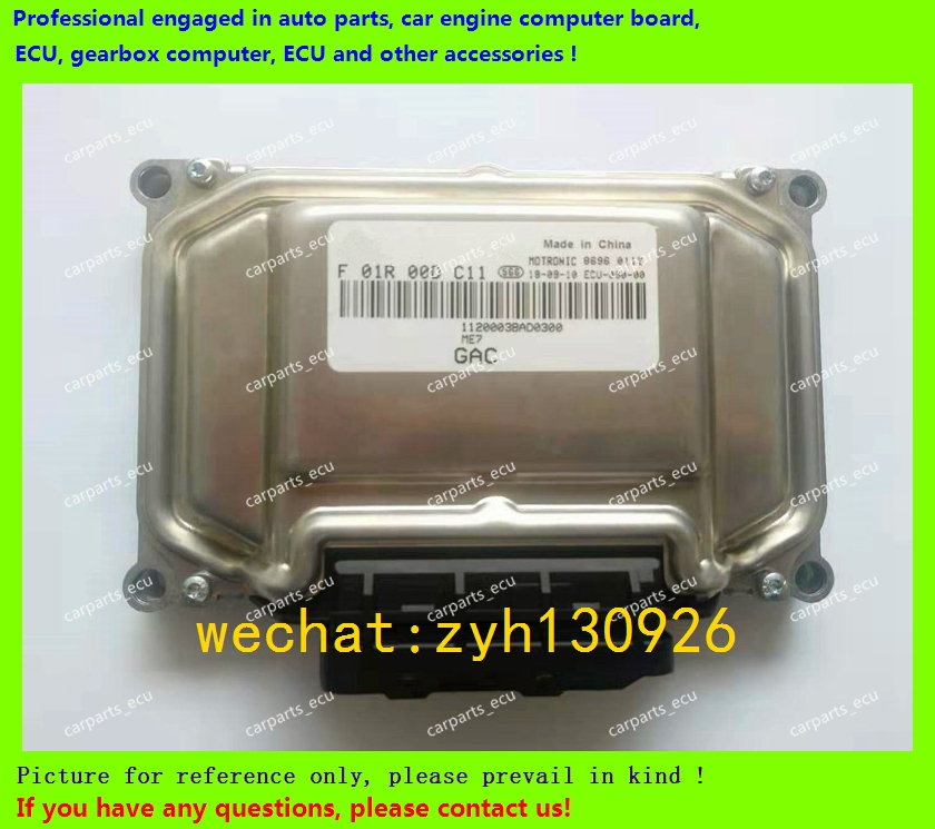 para placa de computador do motor do carro me7 8 8 me17 ecu unidade de controle