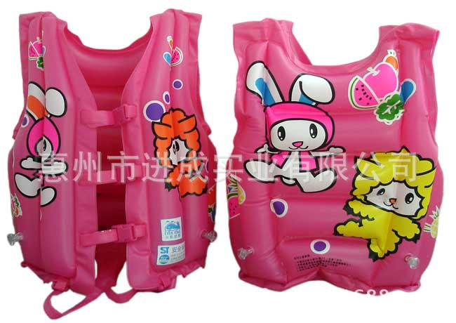Supply Life Jacket, Marine Life Jacket, Drifting Life Jacket Children Life Vest 18-Piece CHILDREN'S Life Jackets