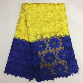 High quality nigerian wedding african lace fabric/Yellow new guipure cord lace fabric for wedding dress PL17922