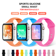 Strap For Apple Watch band 38mm 42mm iWatch 4 5 band 44mm 40mm Sport Silicone belt Bracelet correa Apple watch 4 3 2 1 Accessories strap for apple watch band apple watch 4 3 2 iwatch band 42mm 44mm 38mm 40mm correa bracelet silicone watchband belt accessories
