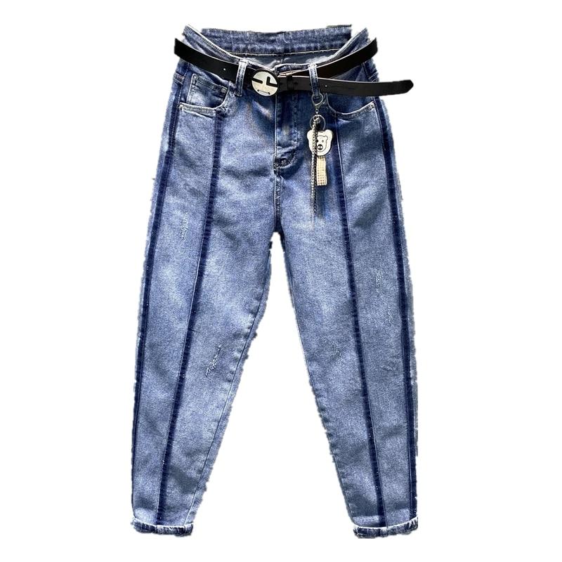 High Waist Jeans Women Spring Autumn 2020 New Loose Straight Pants Wild Harem Pants