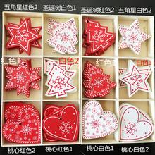 10pcs Christmas Tree Hanging Pendants Gifts for New Year Wood Snow Bells Star Heart Decorations Home accessories