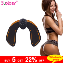 6 Modes EMS Hip Trainer Muscle Stimulator Buttock Lifting Massage Machine Abs Fitness Butt Lift Toner Trainer Intensity Massager