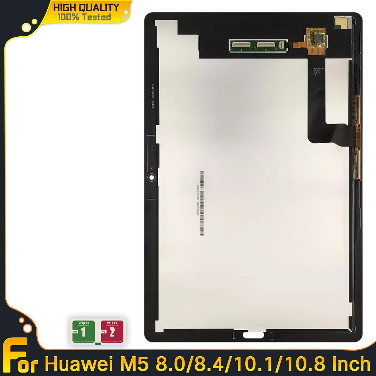 "Repuesto de montaje de Sensor de M5 para Huawei MediaPad Digitalizador de pantalla táctil, Panel de pantalla LCD de 10,8 pulgadas, 8,4 "", 10,0"", 10,8"""
