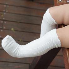 Детские носки на весну и осень хлопковые для маленьких мальчиков