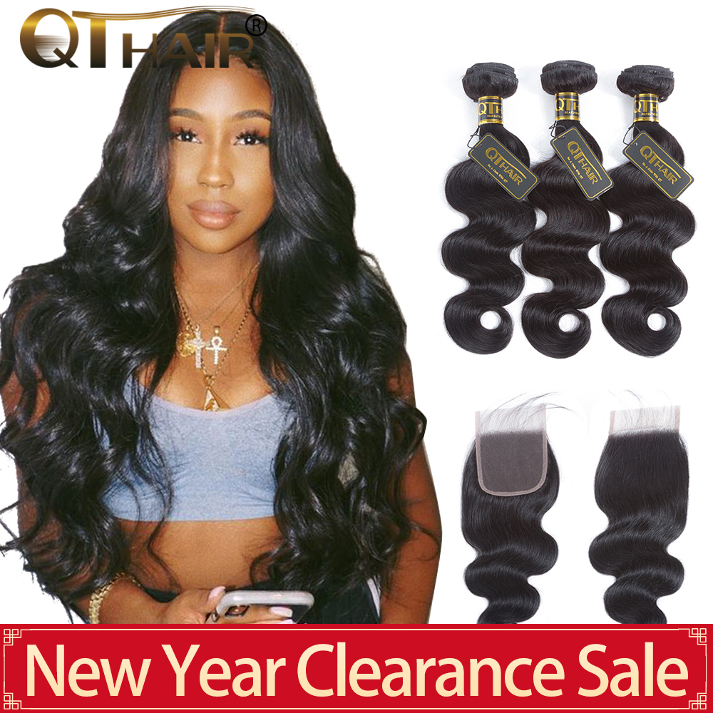 Body Wave Bundles With Closure Brazilian Hair Weave Bundles With Frontal 100% Human Hair Bundles With Closure QT Hair Extensions