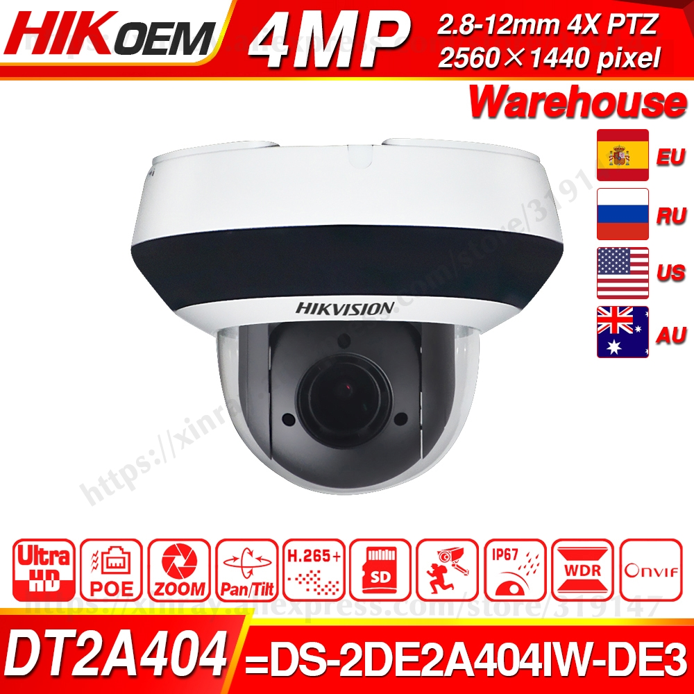 Hikvision OEM PTZ IP Camera DT2A404 =DS-2DE2A404IW-DE3 4MP 4X Zoom Net POE H.265 IK10 ROI WDR DNR Dome CCTV Camera
