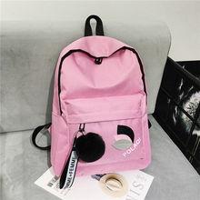 Женский рюкзак из ПУ кожи дорожная сумка через плечо черная