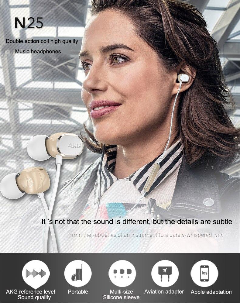 ouvido de alta fidelidade para android ios iphone ipad ipod
