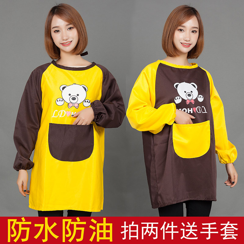Korean-style Waterproof Apron Long Sleeve Kitchen Oil Resistant Protective Clothing Overclothes Adult Cute Full Body Work Clothe