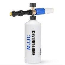 Mjjc espuma canhão espuma bico lavagem de espuma carro neve espuma lança para karcher k2 k3 k4 k5 k6 k7 lavadora de carro alta pressão