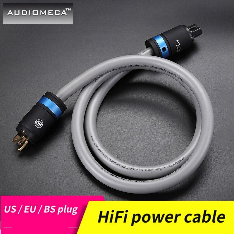 Кабель питания Audiomeca, Hi-Fi аудио, Чистый медный шнур питания, позолоченный американский стандарт