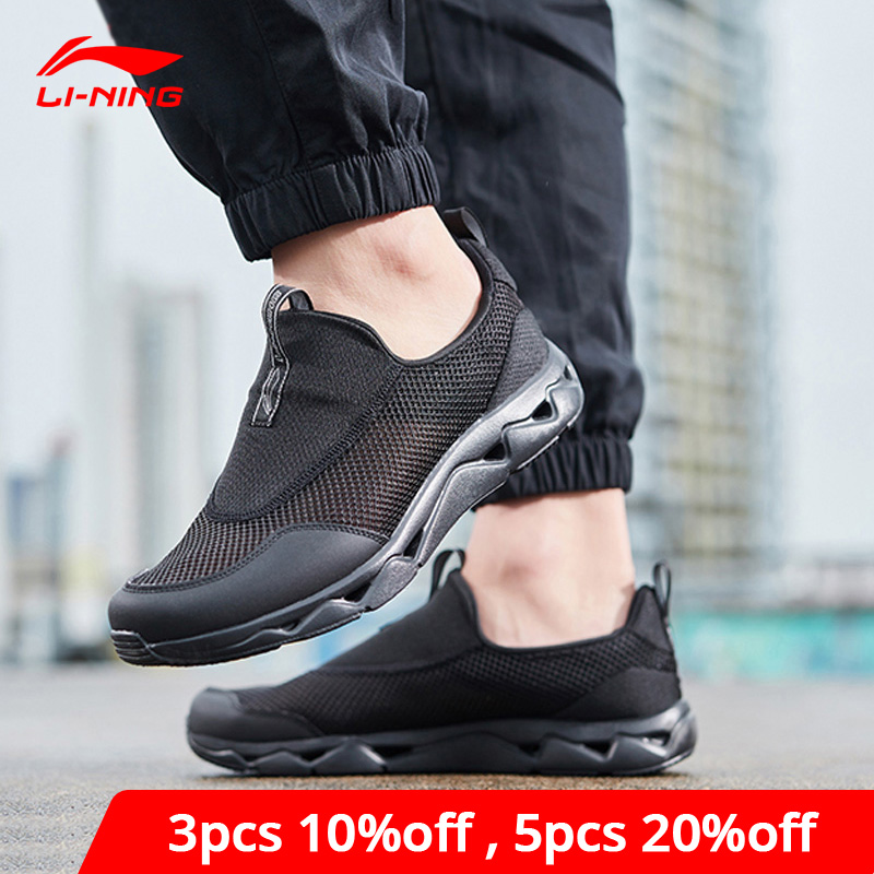 Li-Ning Men LN UPSTREAM Urban Leisure Shoes Breathable Light Weight LiNing Li Ning Sport Shoes Lifestyle Sneakers AGGP009 YXB297