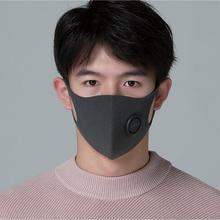 Xiaomi Smartmi Anti Haze Professional Protective Face Cover Face Mask PM2.5 Haze Mask From Xiaomi Youpin