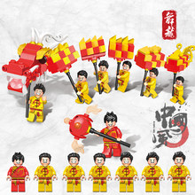 2020 New Arrival Chinese Style Dragon Dance Action Figure Educational City Creator Building Blocks For Children Xmas Gifts Toys(China)